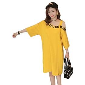 [バンプー] レディース ワンピース ボートネック 肩出し 半袖 無地 ゆったり 夏服 春服 大きいサイズ ロング丈 tシャツスカート ビアトップ 女らしい セクシー ファション イエローXL