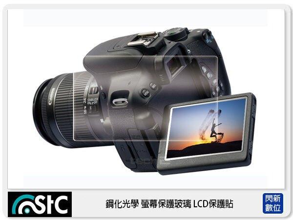 【分期0利率,免運費】STC 鋼化光學 螢幕保護玻璃 LCD保護貼 適用 CANON EOS M50