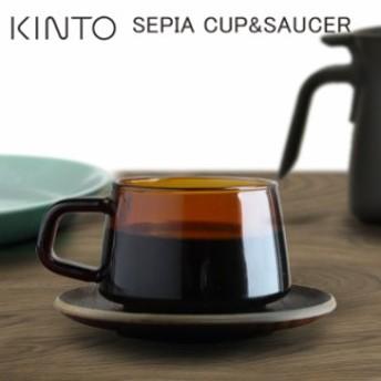KINTO SEPIA CUP&SAUCER 270ml キントー セピア カップ&ソーサー 270ml