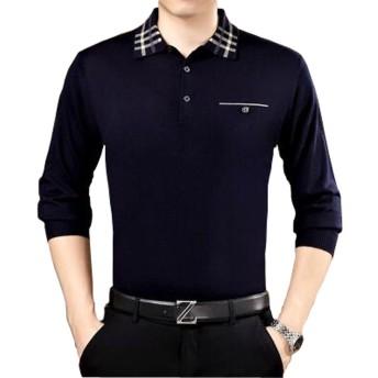 快売メンズ Tシャツ Vネック 長袖Tシャツ 無地 ニット 開襟 春秋シャツ (3XL, 青い1)