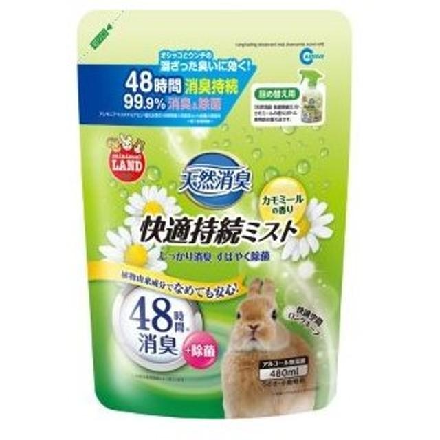 マルカン MG 天然消臭 快適持続ミスト カモミールの香り 詰め替え用 480ml