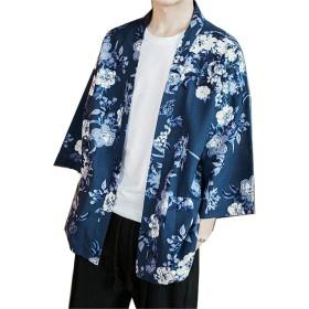 [ベィジャン] メンズ 七分袖 トップス 花柄デザイン 和装 カーディガン 開襟 カジュアル 薄手 人気 ゆったり 春夏秋 ファッション 大きいサイズ 写真通りB 2XL