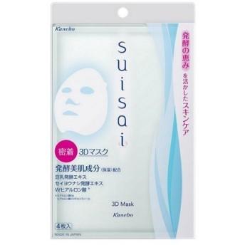 《カネボウ》 suisai スイサイ 3Dマスク 27mL×4枚