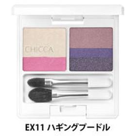 CHICCA(キッカ)フローレスグロウ リッドテクスチャー アイシャドウ EX11(ハギングプードル) Kanebo(カネボウ)