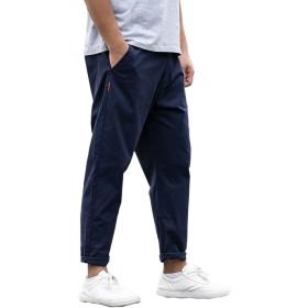 [Make 2 Be] メンズ 9分丈 カラー パンツ 無地 ワイドパンツ 大きいサイズ テーパード 美シルエット チノパン ロングパンツ 綿パン MF95 (31.Navy_44)