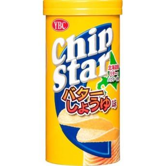 ヤマザキビスケット チップスター バターしょうゆ Sサイズ 50g