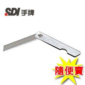 SDI 手牌 0103B 銀色小刀 - 10中盒入 / 件
