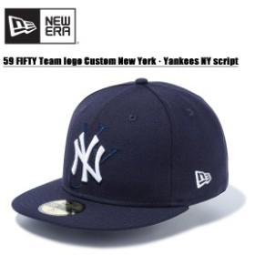ニュー エラ(NEW ERA) 59FIFTY チームロゴカスタム ニューヨーク・ヤンキース NYスクリプト 《Navy》 キャップ/帽子/男性用/[BB]