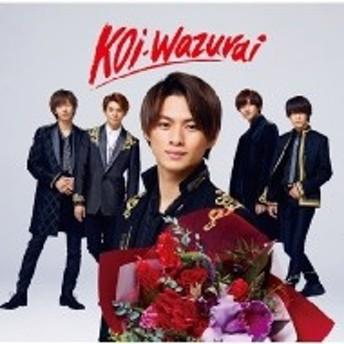 King & Prince koi-wazurai 初回限定盤B +DVD 新品未開封