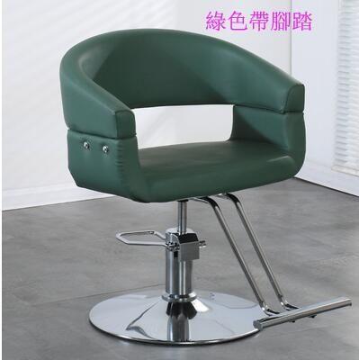 美容美髮椅美髮店椅子升降旋轉理髮椅時尚理髮店髮廊專用理髮放倒【帶腳踏】