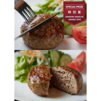 門崎熟成肉 格之進 【格之進】ハンバーグ食べ比べセット(金格・白格・黒格ハンバーグ各2個入り)
