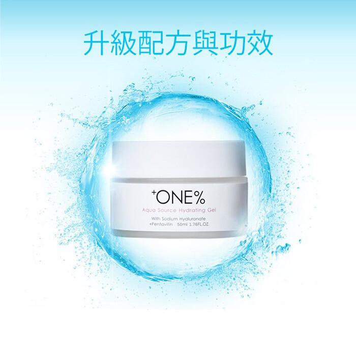 +one%歐恩伊微元素保濕水凝凍(新升級版) 50ml/瓶