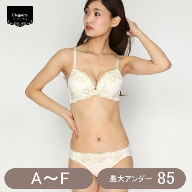 Elegante エレガンテ 大花刺繍ブラジャー&ショーツセット
