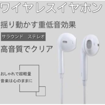 ワイヤレスイヤホン Bluetooth両耳用イヤホン ステレオヘッドセット 高音質 ブルートゥース v4.1 iPhone 、Android対応 小型軽量 操作簡