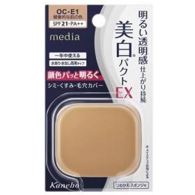 《カネボウ》 media メディア モイストフィットパクトEX (つめかえ) OC-E1 11g