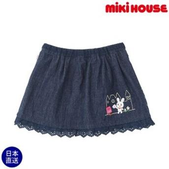 ミキハウス mikihouse おてがみうさこ デニムスカート (SS(80cm-90cm))