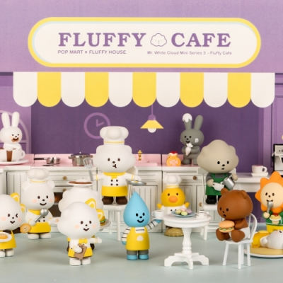 FLUFFY HOUSE 白雲先生Café咖啡店系列公仔盒玩(12入盒裝)
