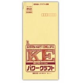 菅公工業 うずまき パワークラフト封筒 長形3型 15枚 シ130 【RCP】