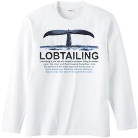 エムワイディエス(MYDS) LOBTAILING(クジラの尾びれ)/長袖Tシャツ/白/Sサイズ