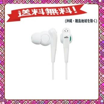 ソニー SONY イヤホン MDR-NWNC33 : ノイズキャンセリング機能搭載ウォークマン専用 カナル型 ホワイト MDR-NWNC33 W
