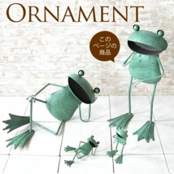 ブリキ製カエルビッグオーナメント 立ち姿 置物 玄関 可愛い かわいい オーナメント 動物