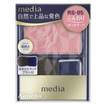 《カネボウ》 メディア ブライトアップチークN RS-05 3.0g