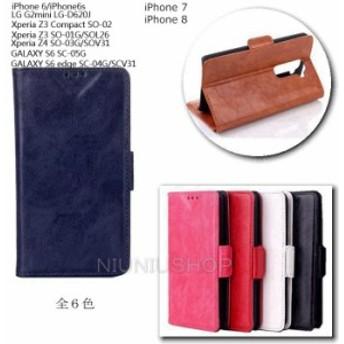 iPhone8 iPhone7 6s Xperia Z3 Compact SO-02 ケース XPERIA