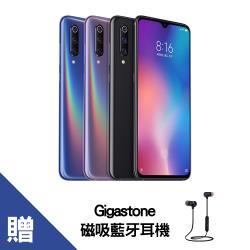 Xiaomi 小米 9 6.39吋八核心智慧手機(6G/128G) 買就送~Gigastone 磁吸藍牙耳機