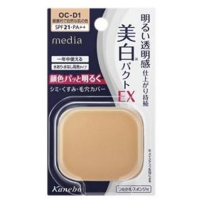 《カネボウ》 media メディア モイストフィットパクトEX (つめかえ) OC-D1 11g