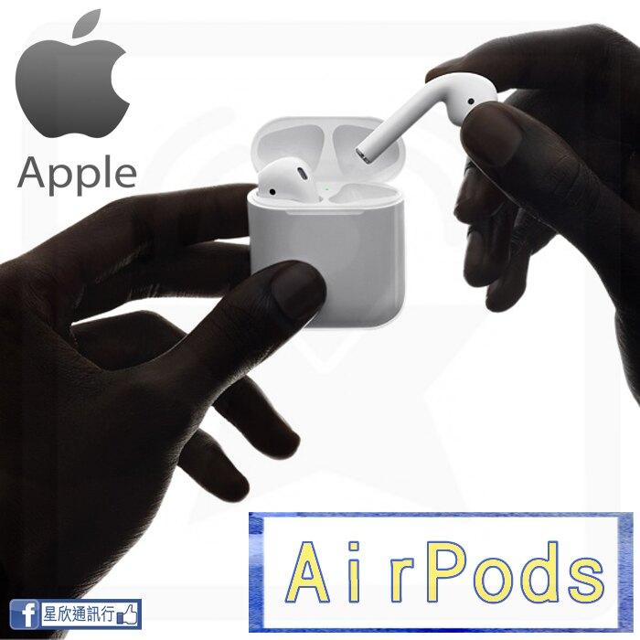 【星欣】APPLE AirPods 2代無線藍芽耳機 無線充電盒 超高智能 清晰過人 直購價。人氣店家星欣通訊行的APPLE有最棒的商品。快到日本NO.1的Rakuten樂天市場的安全環境中盡情網路購