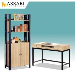 ASSARI-鋼尼爾書房二件組(4尺電腦桌+3x7下門書櫃)