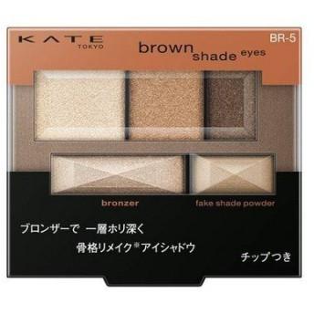 《カネボウ》 KATE(ケイト) ブラウンシェードアイズN BR-5テラコッタ 3.0g