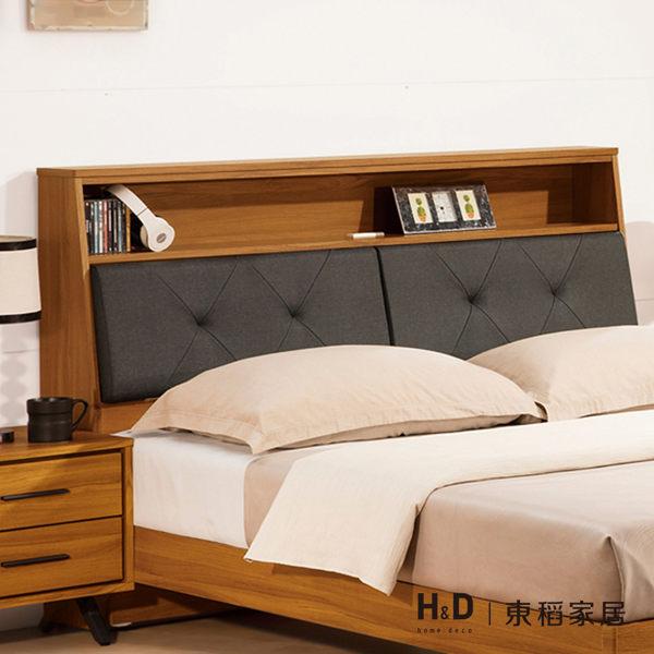 安德里5尺床頭(17JS1/365-6)【DD House】N