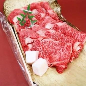 (チルド)宇陀牛 黒毛和牛 特選ロース 厚切すき焼用 約1kg