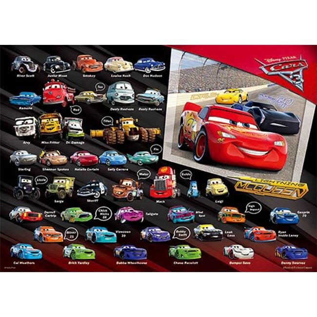 【P2 拼圖】迪士尼 Cars系列-汽車總動員2 (520pcs)(22.5x17.5) HPD0520-089