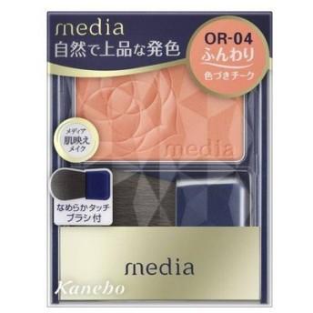 《カネボウ》 メディア ブライトアップチークN OR-04 3.0g