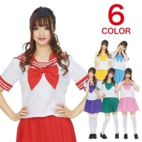 コスプレ セーラー服 全6色 カラフル カラバリ 制服 スクール ネイビー リボン 女子高生 ハロウィン お揃い 衣装