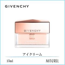 ジバンシイ GIVENCHY ランタンポレルアイ15mL【定形外郵便可98g】