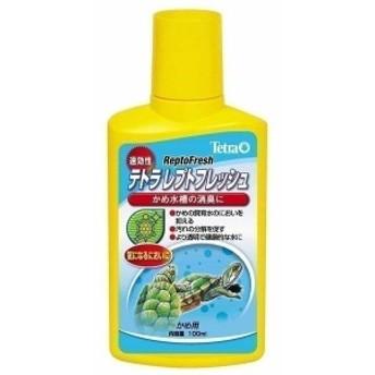 スペクトラムブランズジャパン テトラ レプトフレッシュ 100ml