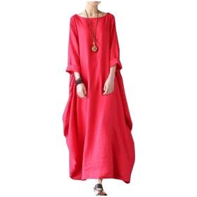 Candiyer 女性特大ルーズフィット3 / 4スリーブボールガウンポケットマキシロングドレス Red 4XL