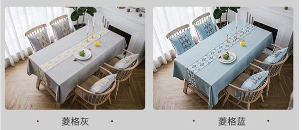 桌布防水防油免洗北歐ins小清新棉麻布藝長方形桌墊餐桌布
