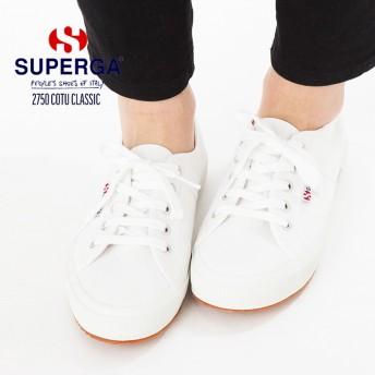 スペルガ スニーカー 靴 シューズ メンズ レディース キャンバス カジュアル SUPERGA 2750 COTU CLASSIC 白 ホワイト