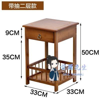 茶水架 沙發邊几邊櫃迷你小茶几茶具置物架子茶葉架茶水架茶櫃電話桌角几T