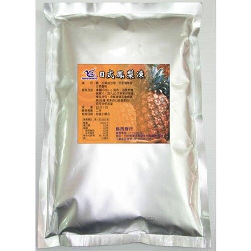 布丁果凍粉-日式鳳梨凍粉 (1kg)--【良鎂咖啡精品館】