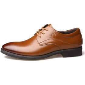 [HSFEO] ビジネスシューズ メンズ エンボス加工 ストーレットチップ レースアップ PUレザー 美脚 快適 通気 防滑 耐磨耗 衝撃吸収 滑り止め 耐水 履き心地良い 革靴 紳士靴 紐靴 冠婚葬祭 通勤 フォーマル カジュアル ブラウン 24.5cm