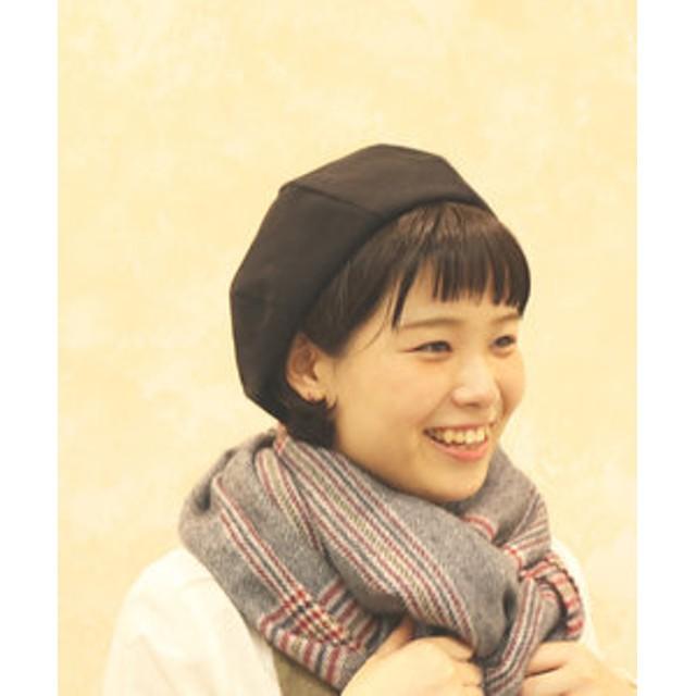 【salut!:トップス】無地切り替えベレー帽 BK