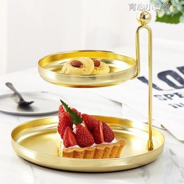 北歐風格ins創意乾果盤家用水果盤客廳茶幾糖果雙層蛋糕點心架子