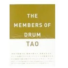 THE MENBERS OF DRUM TAO/DRUM TAO
