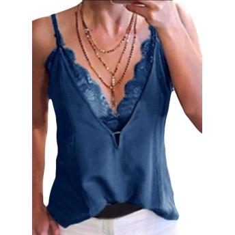 AngelSpace 女性ブラウスピュアカラーラウンジディープVネックセクシーベストタンクトップシャツ Blue XL
