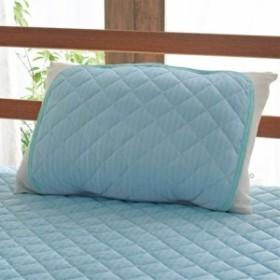 涼感枕パッド(ベーシック) キルトタイプ(50×40cm)|9045-319032